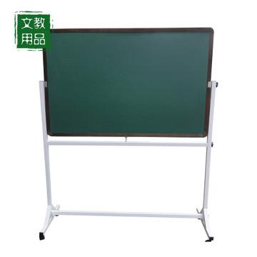 厂家直销移动式翻转支架双面绿白板幼儿园教学黑板 可定制