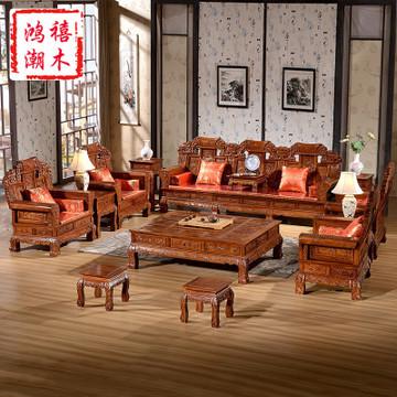 花梨木沙发13件套现代中式客厅实木大奔沙发组合仿古家具红木沙发