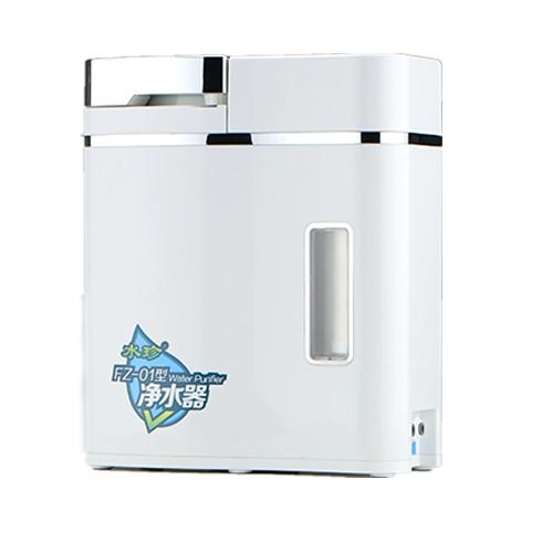 水珍净水器5