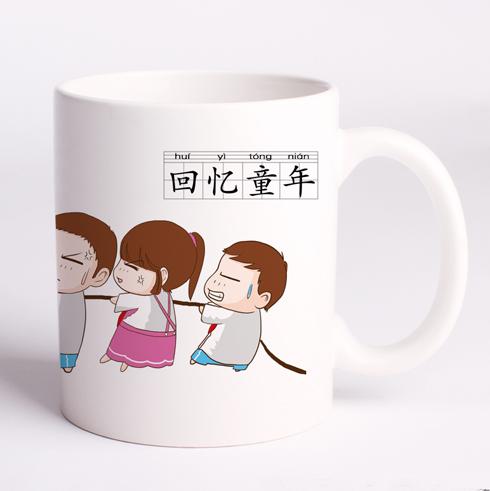 变色鸟DIY马克杯-白杯