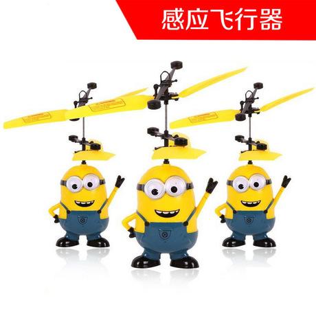 小黄人遥控感应飞行器闪光小飞仙悬浮小飞机儿童玩具地摊新款批发