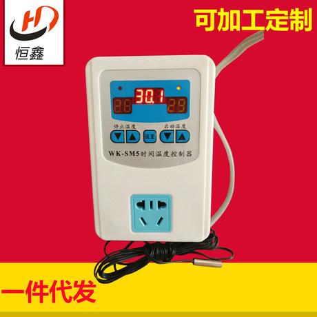 智能温度时间控制器 温控器锅炉水泵温度开关 温控时间插座