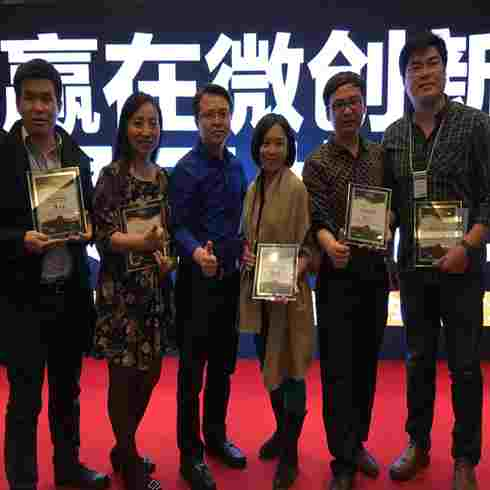 营销策划团队5