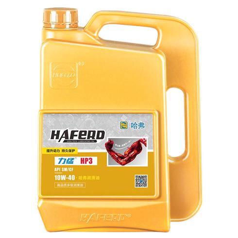 SMCF10W-40汽车润滑油