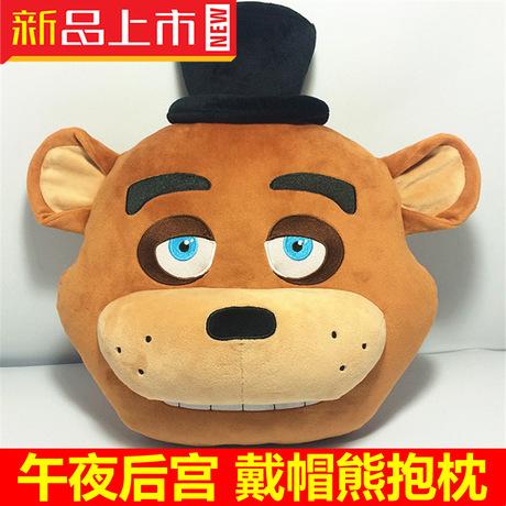 新品戴帽熊动物抱枕 卡通动漫抱枕