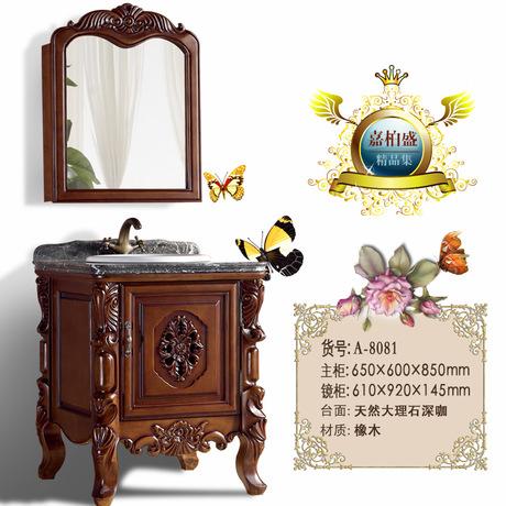 新欧式仿古浴室柜进口橡木重工雕花大理石梳妆台组合浴柜厂价批发