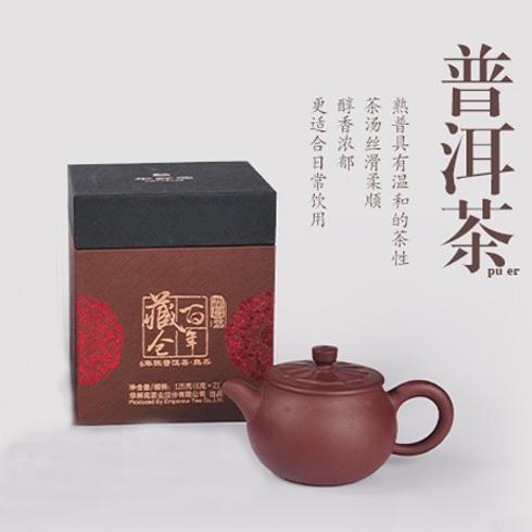 华祥苑-普洱茶