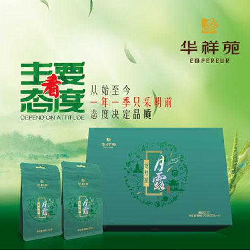 华祥苑-月露龙井茶