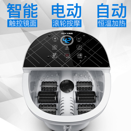 艾斯凯足浴盆 全自动按摩加热足疗机深桶泡脚桶电动洗脚盆足浴器