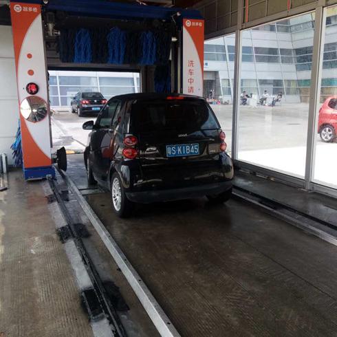 智多橙洗车