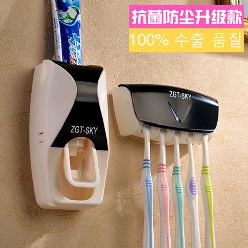 快消生活潮品店-吸壁式牙刷架套装