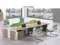 迪梵办公家具