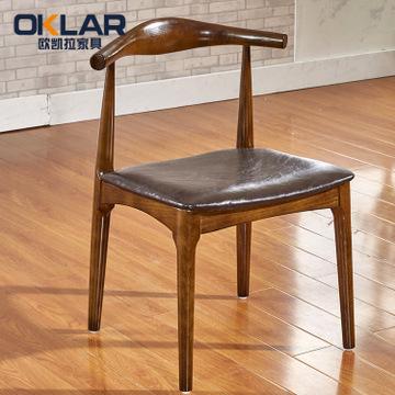 软坐包牛角椅 北欧风餐椅 实木餐椅 西餐厅桌椅组合 酒店快餐椅