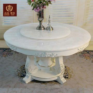 欧式桌椅组合天然大理石玉石圆桌欧式餐桌实木圆台 旋转饭台特价