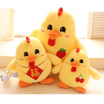 可爱水果黄鸡毛绒玩具福字肚兜鸡仔玩偶布娃娃新年礼物年货批发