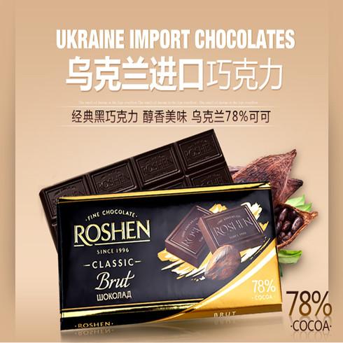 帝诗卡进口巧克力