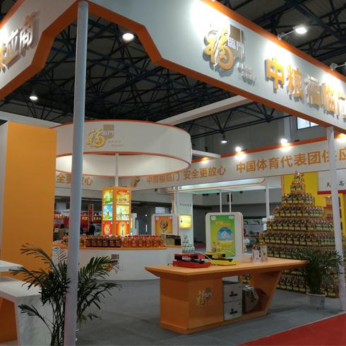 北京食品展-福临门