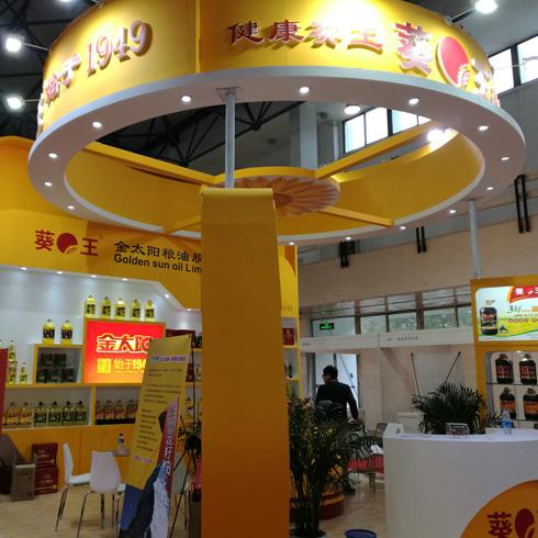 北京高端食品展-葵王