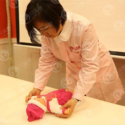 月满馨母婴护理中心-护理培训