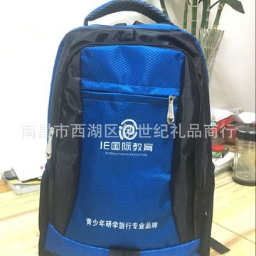 热销 休闲时尚背包 最新旅行背包 可印logo-创世纪箱包加盟 创世纪箱