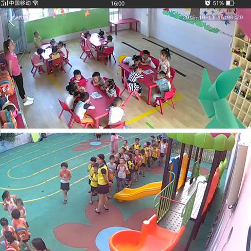 轩童视界远程视频画面