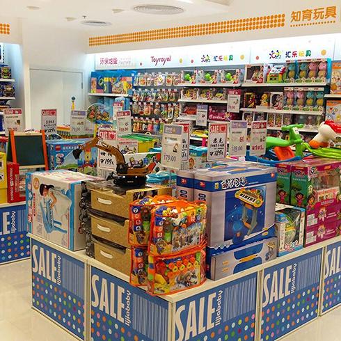 欣欣王子母婴用品-玩具展区