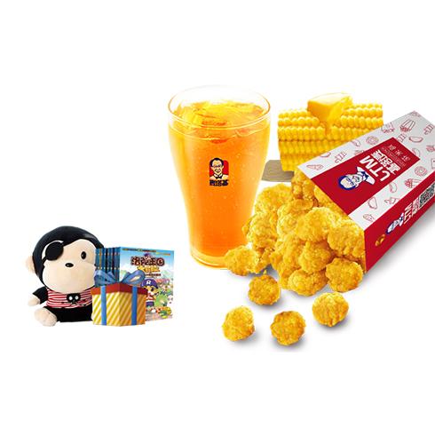 麦塔基汉堡-儿童套餐