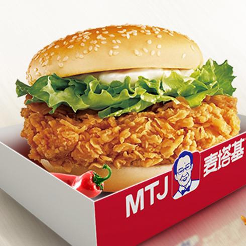 麦塔基汉堡-经典香辣鸡腿堡