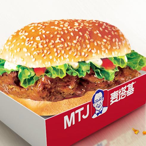 麦塔基汉堡-奥尔良烤腿堡