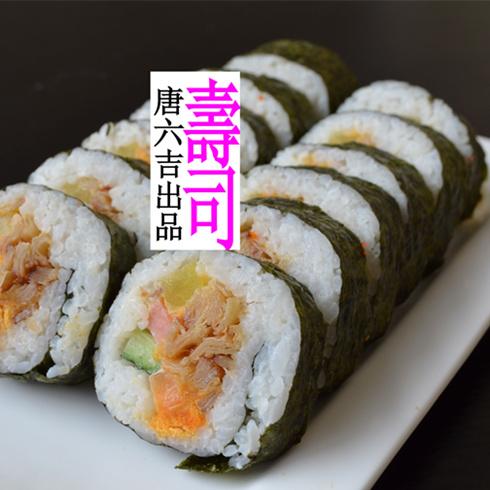 墨鱼丝寿司