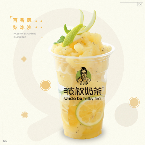波叔奶茶-百香凤梨冰沙
