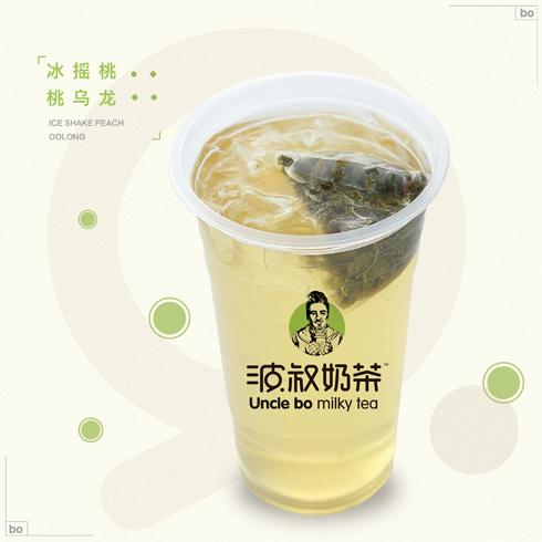 波叔奶茶-冰瑶桃桃乌龙