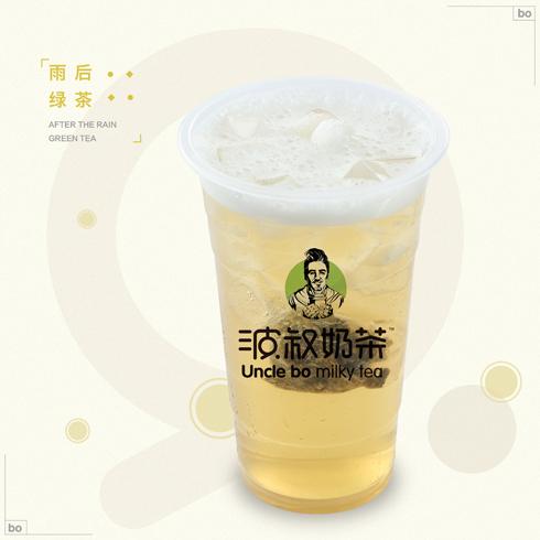 波叔奶茶-雨后绿茶