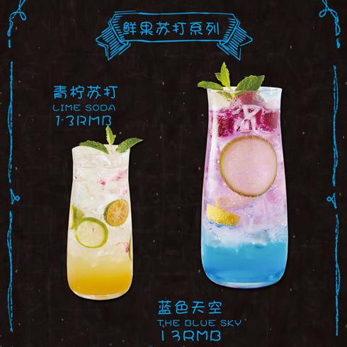 柠檬码头鲜果苏打系列