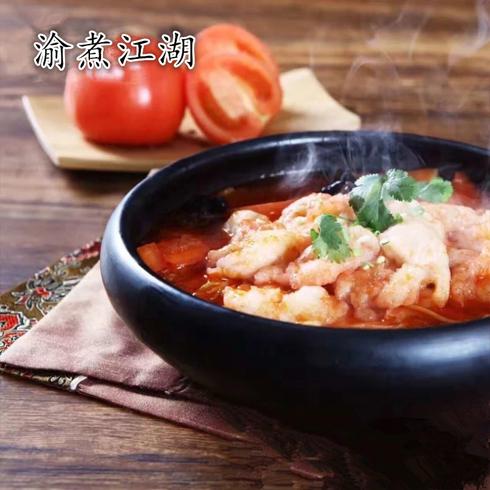 渝煮江湖酸菜鱼-番茄鱼