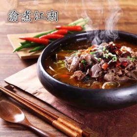 渝煮江湖酸菜鱼-麻辣鸡胗