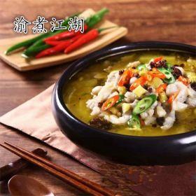 渝煮江湖酸菜鱼-泡椒田鸡