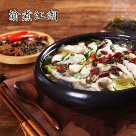 渝煮江湖酸菜鱼-招牌酸菜鱼