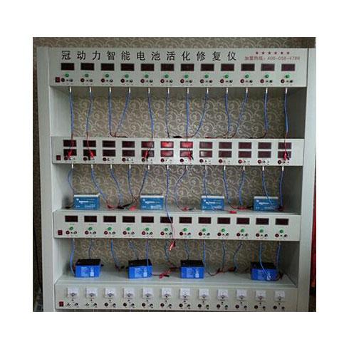 坤达-智能电池活化修复仪