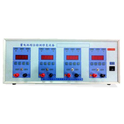 坤达-蓄电池综合检测修复设备