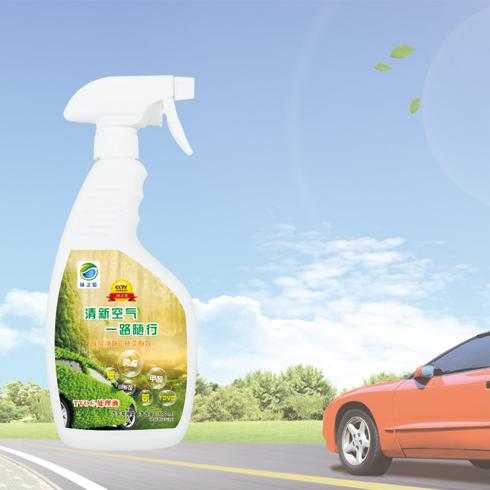 绿之蓝空气净化-汽车装500ml