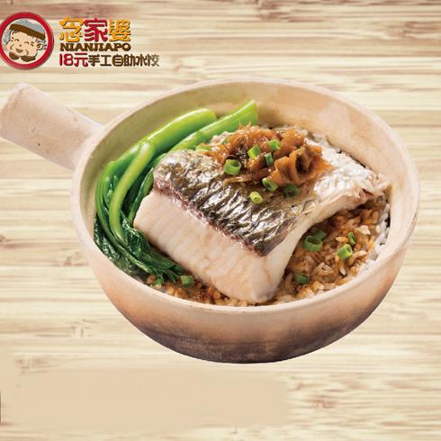 念家婆自助水饺-滋补鱼肉煲仔饭