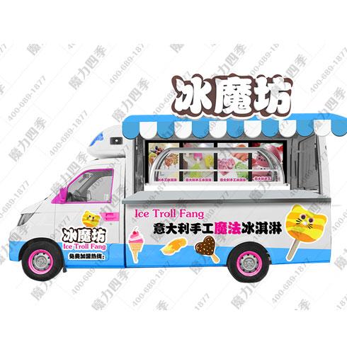 魔力四季美食车-冰魔坊小吃车