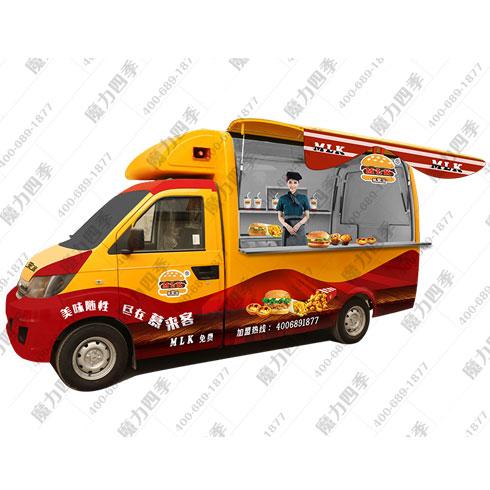 魔力四季美食车-美式快餐小吃车