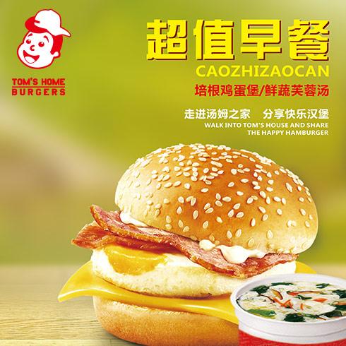 四川汉堡炸鸡技术培训