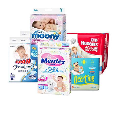 哈尼宝贝母婴生活馆-纸尿裤