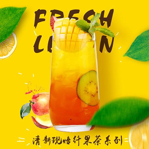 柠檬达人饮品-清新现焙纤果茶系列