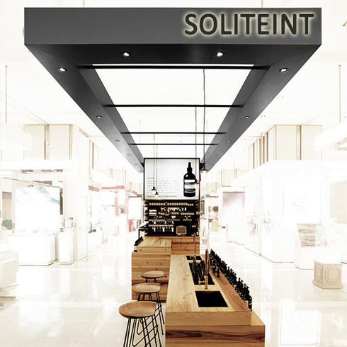 SOLITEINT专柜展示