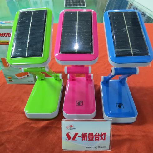 神州阳光太阳能发电-折叠台灯