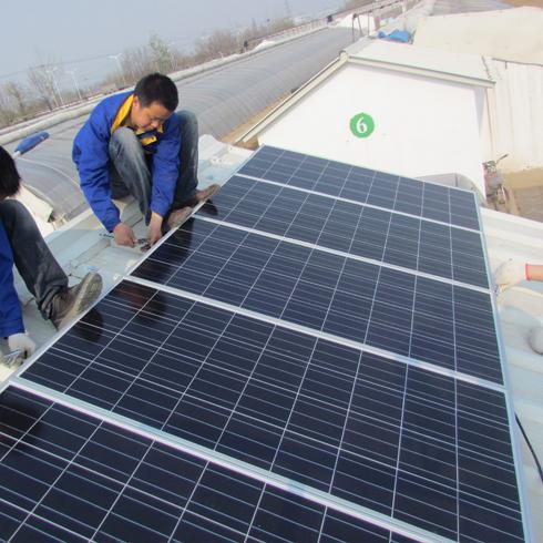 神州阳光太阳能发电-安装太阳能板